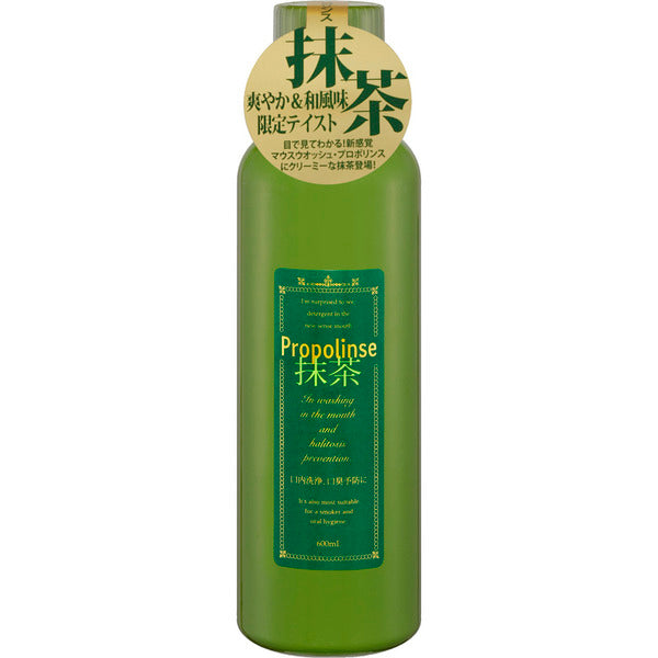 Propolinse Matcha Mouth Wash 600ml
