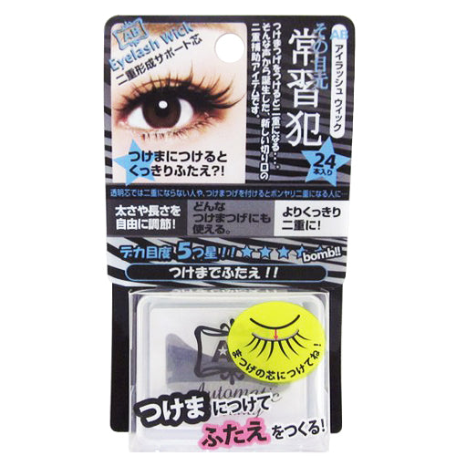 AB Mezical Eyelash Wick