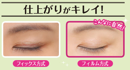 Koji Eye Talk Double Eyelid Maker Natural - oo35mm