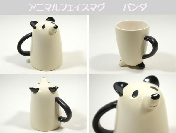 Decole Animal Face Mug - Panda - oo35mm