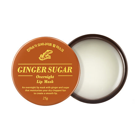 Aritaum Ginger Sugar Overnight Lip Mask - oo35mm
