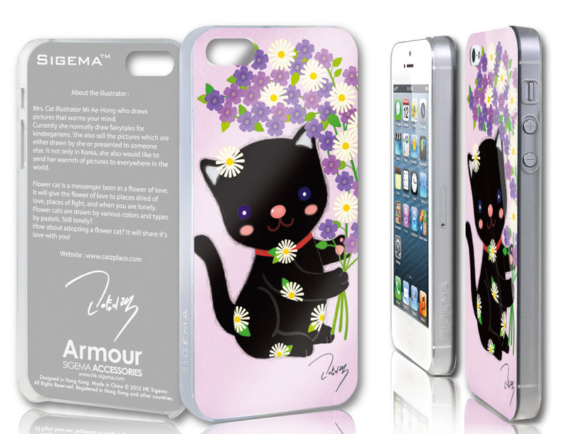 Sigema ProCase iPhone 5 Cover - Black Cat