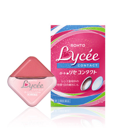 Rohto Lycee Eye Drops (Contact Lens) - oo35mm