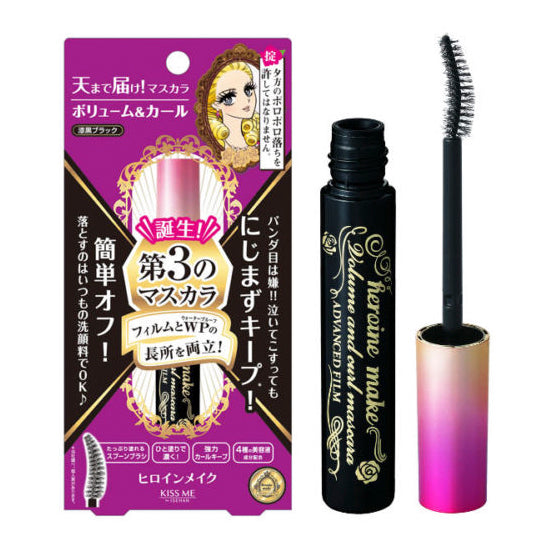 Kiss Me Heroine Make Volume & Curl Mascara Advanced Film