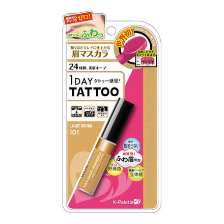 K-Palette Real Lasting Eyebrow Mascara - 101 Light Brown - oo35mm