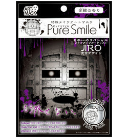 Pure Smile Art Mask Horror 03