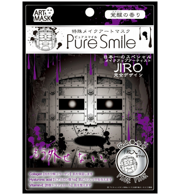 Pure Smile Art Mask Horror 03 - oo35mm