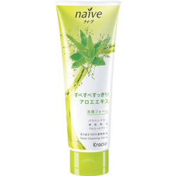 Kracie Naive Facial Cleansing Foam Aloe - oo35mm