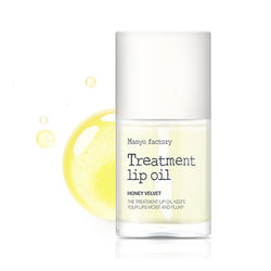 Manyo Factory Treatment Lip Oil - Honey Velvet