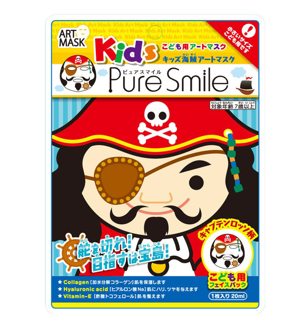 Pure Smile Art Mask Kids Pirate - oo35mm
