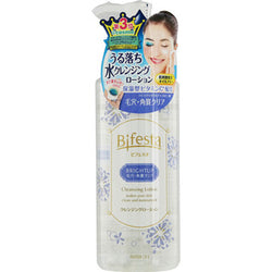 Mandom Bifesta Cleansing Lotion Brightup - oo35mm