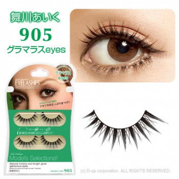 D.U.P False Eyelashes 905 - oo35mm