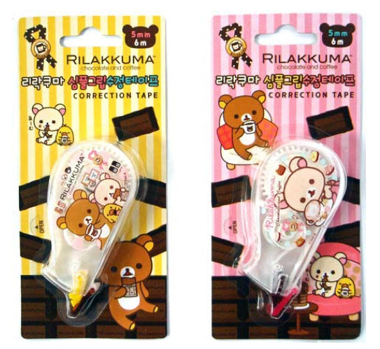 Rilakkuma Correction Tape - oo35mm