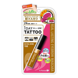 K-Palette Real Lasting Eyebrow Mascara - 102 Natural Brown - oo35mm