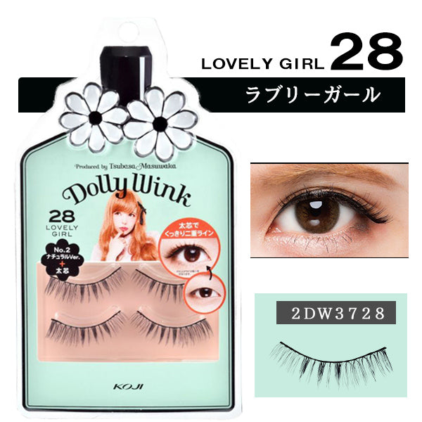 Koji Dolly Wink False Eyelashes #28 - oo35mm