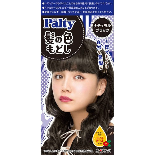 Palty Hair Color Natural Black - oo35mm