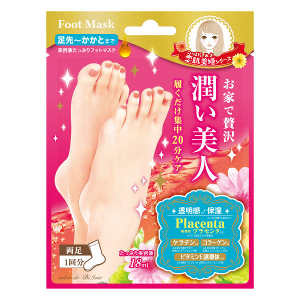 Lucky Trendy Placenta Moist Foot Mask - oo35mm