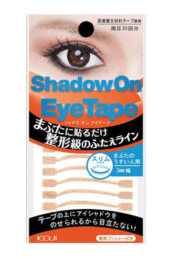 Koji Eye Talk Shadow Tape Slim