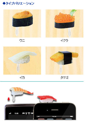 Decoppin - Series3 Sushi version - Uni