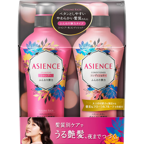 Kao Asience Volume Rich Shampoo Conditioner and Treatment Set - oo35mm
