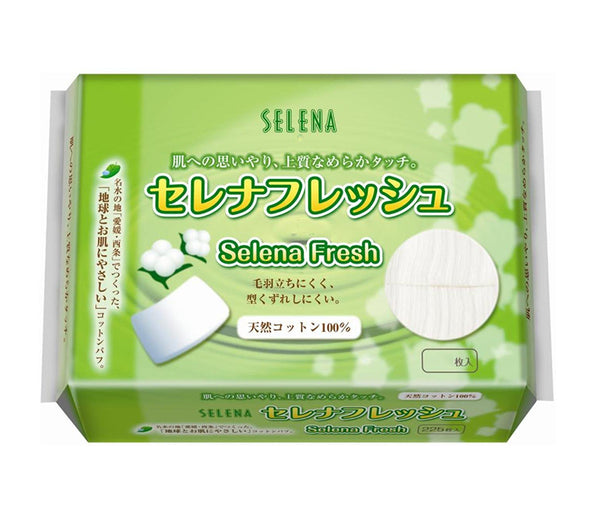 Selena Fresh Cotton Facial Puffs 110 - oo35mm