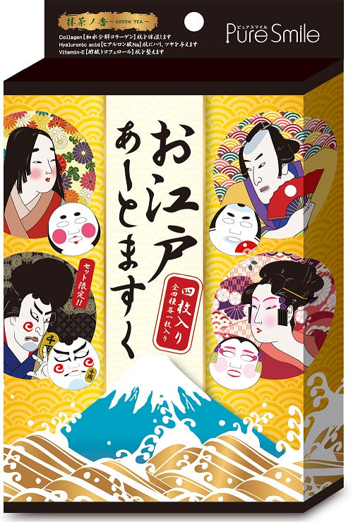 Pure Smile Art Mask Edo Art 4 Set - oo35mm