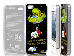 Sigema ProCase iPhone 5 Cover - To-Fu Oyako Meets Alien - oo35mm