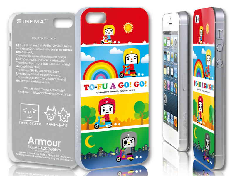 Sigema ProCase iPhone 5 Cover - To-Fu Oyako A Go! Go!