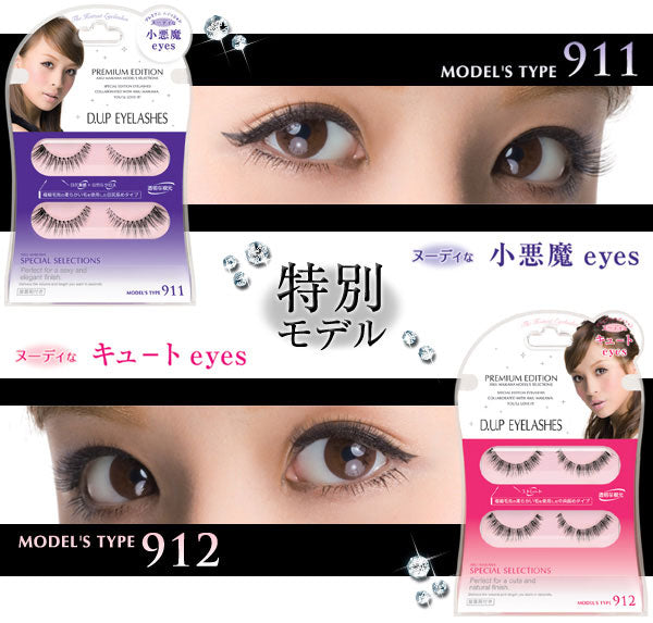 D.U.P False Eyelashes 912