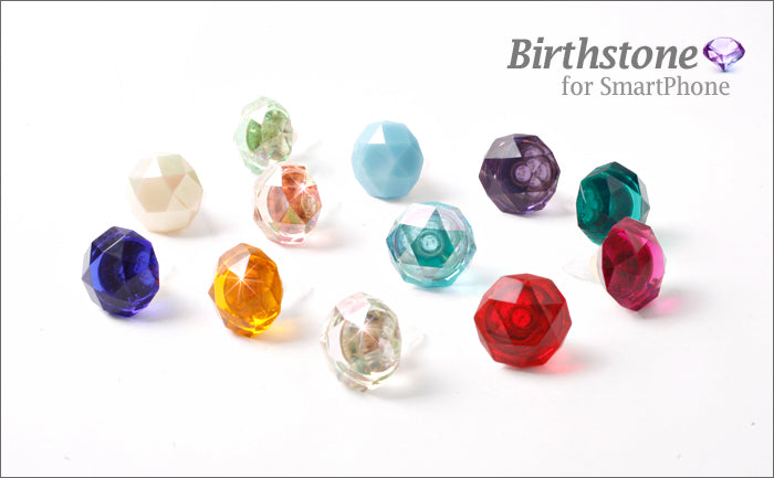 Decoppin Birthstone - Garnet (January) - oo35mm