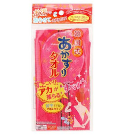 Korean Style Body Scrubbing Towel - Pink - oo35mm