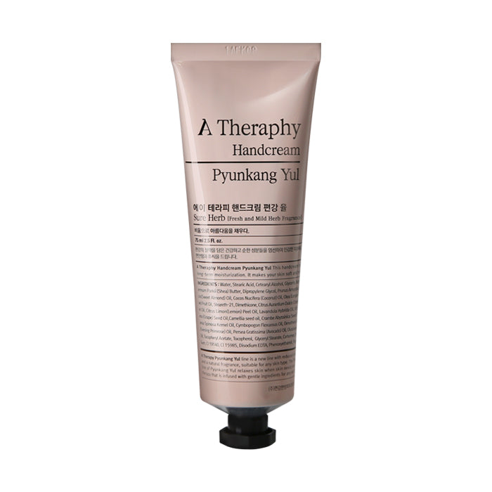 Pyunkang Yul A Therapy Hand Cream Sure Herb