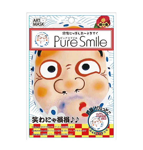 Pure Smile Art Mask Nippon 01 - oo35mm