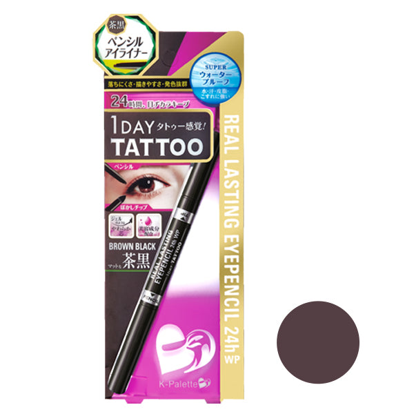 K-Palette Real Lasting Eyepencil BB001 Brown Black - oo35mm