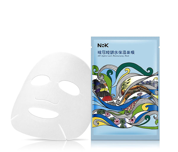 Naruko HA Hydro-Lock Moisturizing Mask - oo35mm
