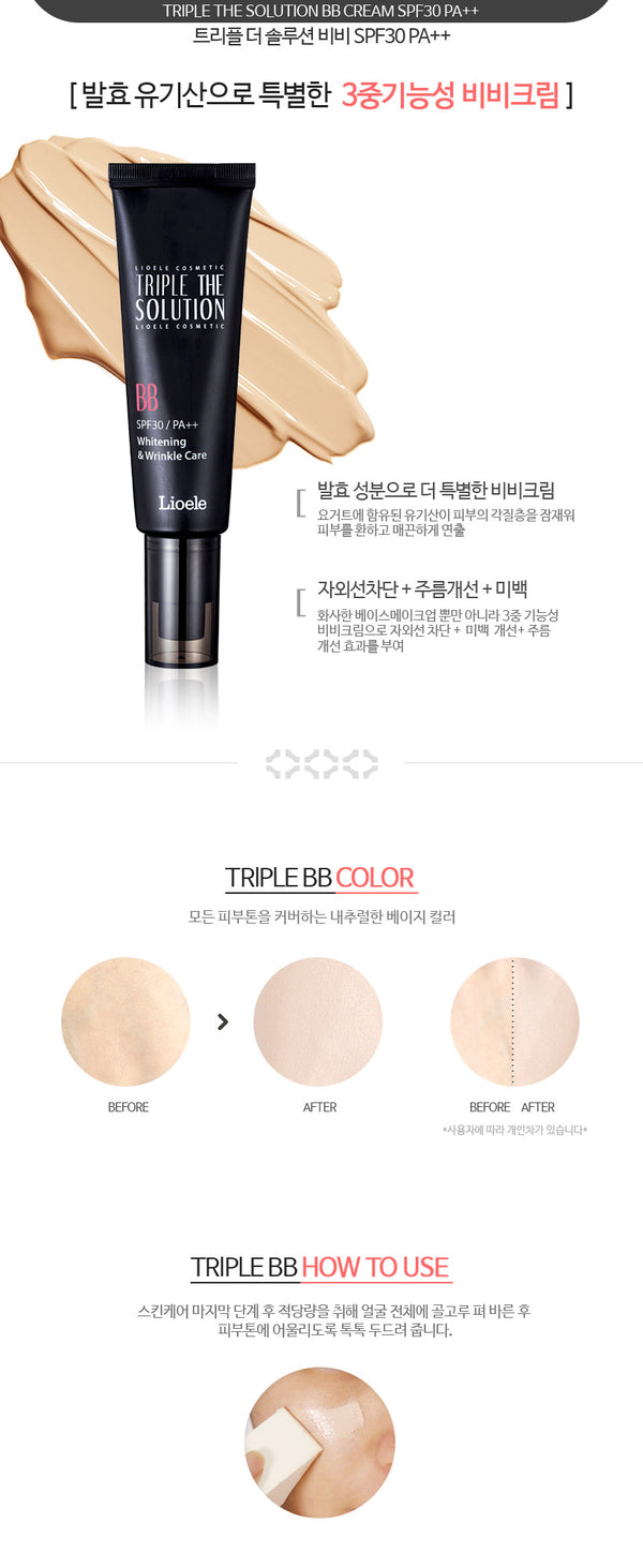 Lioele Triple the Solution BB Cream