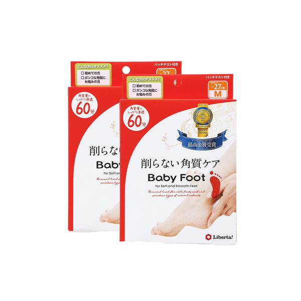 Baby Foot Deep Skin Foot Pack (M) 2 Pack - oo35mm