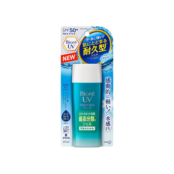 Biore UV Aqua Rich Watery Gel SPF 50PA++++ - oo35mm