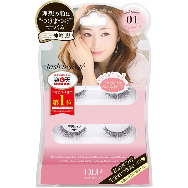 DUP Eyelashes Lash Beaute 01 - oo35mm