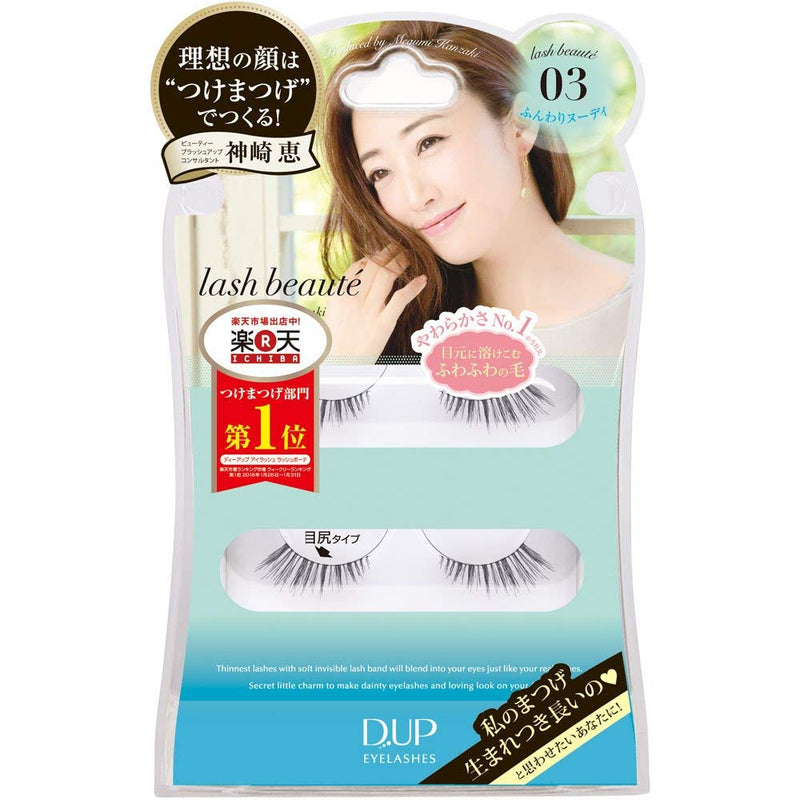 DUP Eyelashes Lash Beaute 03