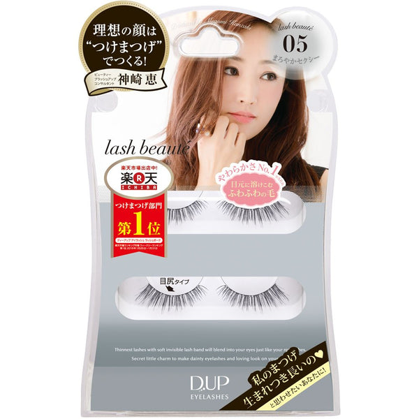 DUP Eyelashes Lash Beaute 05 - oo35mm