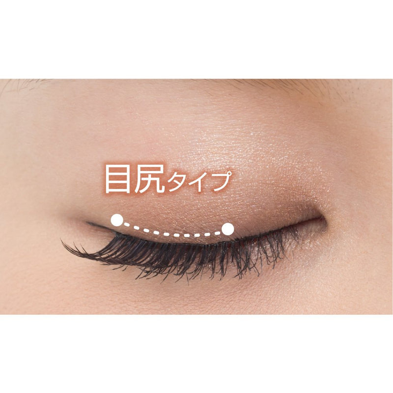 DUP Eyelashes Secret Air - 929