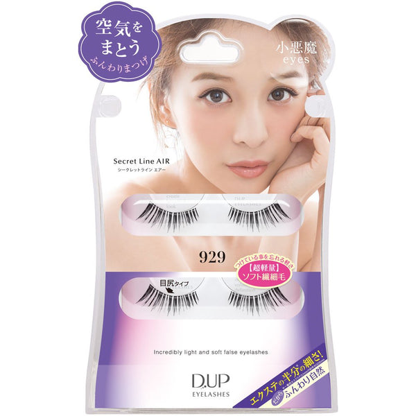 DUP Eyelashes Secret Air - 929 - oo35mm