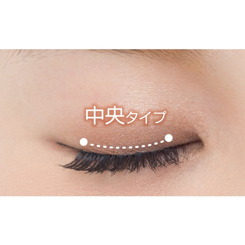DUP Eyelashes Secret Air - 932