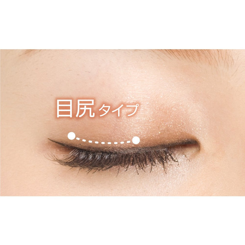 DUP Eyelashes Secret Line 918