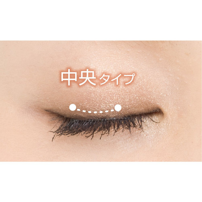 DUP Eyelashes Secret Line 922