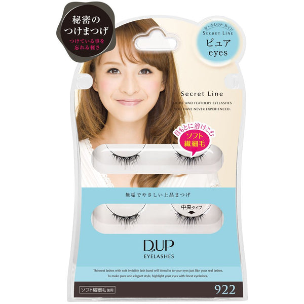 DUP Eyelashes Secret Line 922 - oo35mm