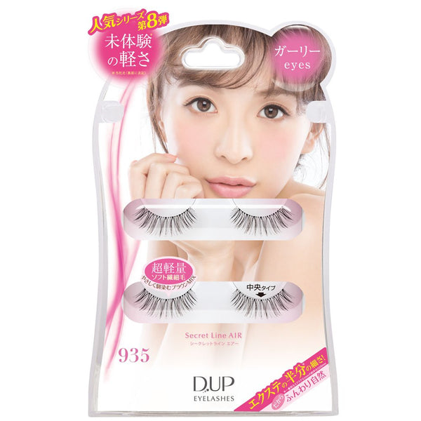 DUP Eyelashes Secret Line Air - 935