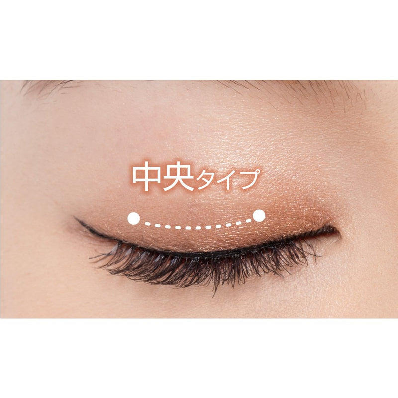 DUP Eyelashes Secret Line Air - 936
