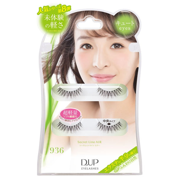 DUP Eyelashes Secret Line Air - 936 - oo35mm